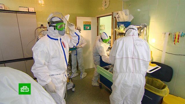 Мишустин: число желающих сделать прививку от COVID-19 выросло вдва раза.Минздрав, Михаил Мишустин, вакцинация, коронавирус.НТВ.Ru: новости, видео, программы телеканала НТВ