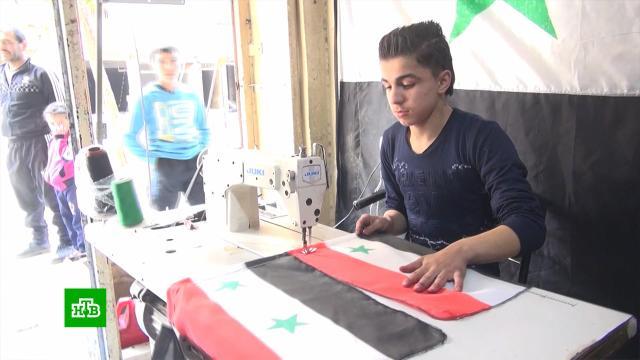 ВАлеппо восстановили фабрику по производству государственных флагов.войны и вооруженные конфликты, Сирия.НТВ.Ru: новости, видео, программы телеканала НТВ