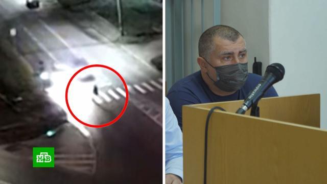 В Петрозаводске судят лихача, сбившего насмерть двух женщин на скорости 142 км/ч.ДТП, Карелия, суды.НТВ.Ru: новости, видео, программы телеканала НТВ