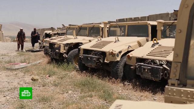 Армия США ушла из Афганистана, побросав техники на миллиарды долларов.Афганистан, Лавров, Пентагон, США, Таджикистан, беженцы, войны и вооруженные конфликты.НТВ.Ru: новости, видео, программы телеканала НТВ
