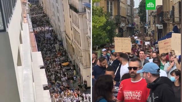 Свыше 110тысяч французов вышли на демонстрации против санитарных пропусков.Франция, коронавирус, митинги и протесты, прививки.НТВ.Ru: новости, видео, программы телеканала НТВ