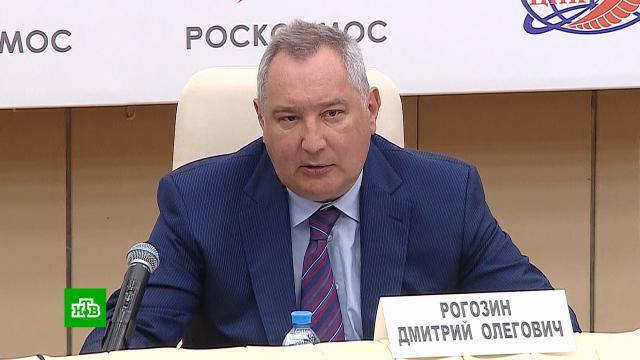 Рогозин объявил о планах повысить зарплаты на предприятиях «Роскосмоса».Рогозин, Роскосмос, зарплаты, космонавтика.НТВ.Ru: новости, видео, программы телеканала НТВ
