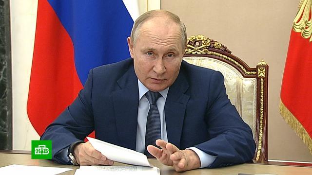 Подъем регионов, поддержка семей с детьми, здравоохранение: Путин обсудил реализацию нацпроектов