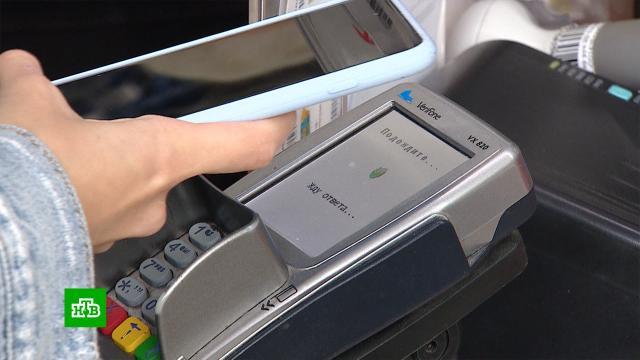 Карты «Мир» подключили к Apple Pay.Apple, банковские карты, технологии, банки.НТВ.Ru: новости, видео, программы телеканала НТВ