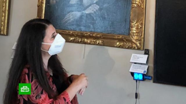 В итальянских музеях начали отслеживать реакцию посетителей на экспонаты.Италия, выставки и музеи, технологии.НТВ.Ru: новости, видео, программы телеканала НТВ