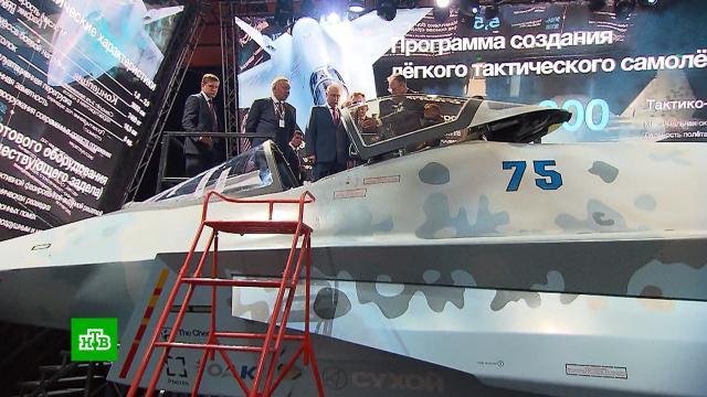 Что известно оновом российском истребителе Сheсkmate.Путин, авиасалоны и авиашоу, авиация.НТВ.Ru: новости, видео, программы телеканала НТВ