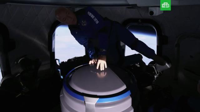 Видео из капсулы Безоса вкосмосе.Amazon, США, космонавтика, космос, миллионеры и миллиардеры, технологии, туризм и путешествия.НТВ.Ru: новости, видео, программы телеканала НТВ