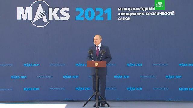 Путин высоко оценил потенциал российской авиации.Путин, авиация.НТВ.Ru: новости, видео, программы телеканала НТВ