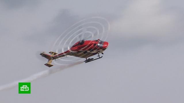 Второй день МАКС-2021 открыла пилотажная группа ВВС Индии на вертолетах.Индия, МАКС, авиация, вертолеты.НТВ.Ru: новости, видео, программы телеканала НТВ