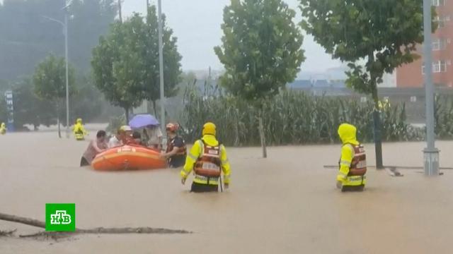 Ливни тысячелетия: как Китай справляется снаводнением.Китай, наводнения, погода.НТВ.Ru: новости, видео, программы телеканала НТВ