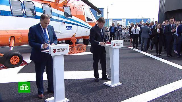 ВТБ профинансирует проекты всфере гражданского вертолетостроения.ВТБ, авиация, банки, вертолеты.НТВ.Ru: новости, видео, программы телеканала НТВ