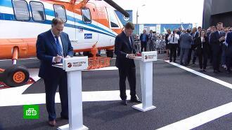 ВТБ профинансирует проекты всфере гражданского вертолетостроения