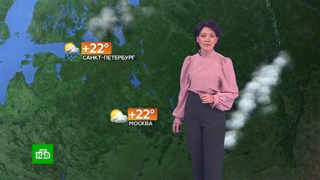 Прогноз погоды на 22июля.погода, прогноз погоды.НТВ.Ru: новости, видео, программы телеканала НТВ
