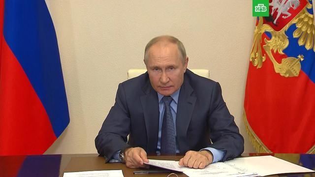 Путин призвал не делить пандемию на «свою» и«чужую».Путин, коронавирус.НТВ.Ru: новости, видео, программы телеканала НТВ