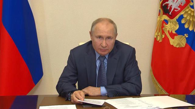 Совещание Путина счленами правительства.Президент проведет совещание с членами кабинета министров. Среди главных тем — ситуация с коронавирусом, лесные и степные пожары, цены на продукты.НТВ.Ru: новости, видео, программы телеканала НТВ