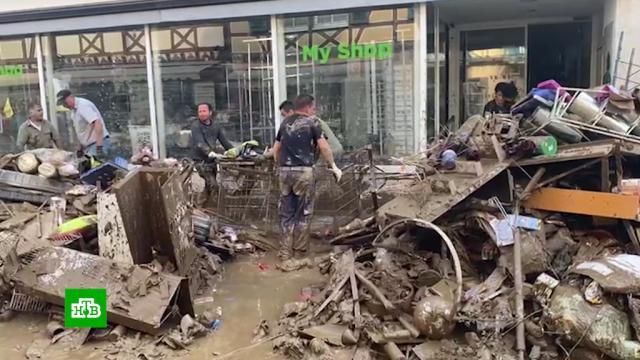 Ущерб от наводнения вГермании превысил 5млрд евро.Германия, наводнения, стихийные бедствия.НТВ.Ru: новости, видео, программы телеканала НТВ