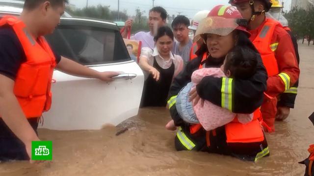 Число жертв наводнения вКитае выросло до 33.Китай, наводнения.НТВ.Ru: новости, видео, программы телеканала НТВ