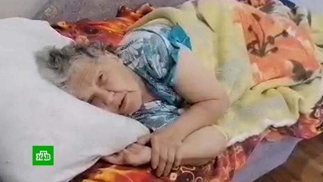 Дети замуровали 70-летнюю пенсионерку в квартире, чтобы «защитить от коронавируса».Пермский край, пенсионеры.НТВ.Ru: новости, видео, программы телеканала НТВ