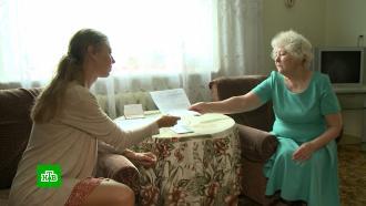 Женщина узнала о своей смерти при попытке получить пенсию в банке