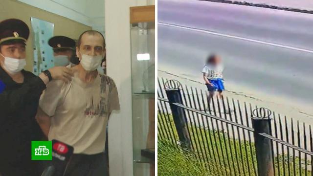 Сахалинский убийца-педофил свалил всю вину на супругу.Сахалин, дети и подростки, изнасилования, убийства и покушения.НТВ.Ru: новости, видео, программы телеканала НТВ