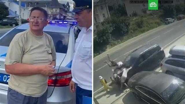 Сбивший шестерых пешеходов под Анапой заявил, что потерял сознание.Анапа, ДТП.НТВ.Ru: новости, видео, программы телеканала НТВ