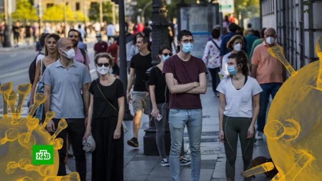 Moody's назвало наиболее пострадавшие от пандемии экономики.коронавирус, экономика и бизнес, эпидемия.НТВ.Ru: новости, видео, программы телеканала НТВ