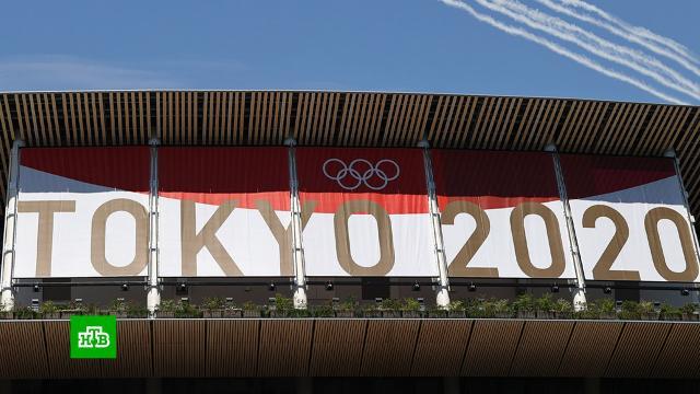 «Настоящий позор»: Олимпиада вТокио может стать самой скандальной вистории.Олимпиада, Токио, коронавирус, скандалы, спорт.НТВ.Ru: новости, видео, программы телеканала НТВ