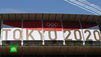 «Настоящий позор»: Олимпиада вТокио может стать самой скандальной вистории