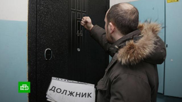 Коллекторам могут разрешить взыскивать долги за ЖКХ.ЖКХ, коллекторы.НТВ.Ru: новости, видео, программы телеканала НТВ
