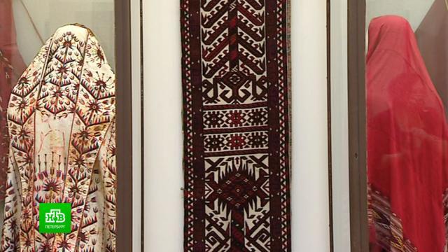 ВЭтнографическом музее рассказывают об обычаях икультуре туркмен.Санкт-Петербург, Туркмения, выставки и музеи.НТВ.Ru: новости, видео, программы телеканала НТВ