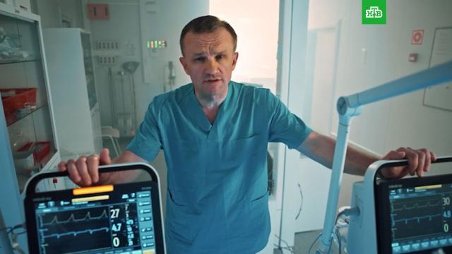 Главврач провел по госпиталю видеоэкскурсию для покупателей сертификатов о вакцинации.Главный врач московской больницы показал тем, кто покупает фальшивые сертификаты о вакцинации от COVID-19, как это может для них закончиться.больницы, коронавирус, прививки, эпидемия.НТВ.Ru: новости, видео, программы телеканала НТВ