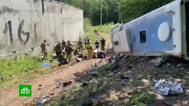 Число погибших вДТП стуристическим автобусом на Кубани выросло до двух.ДТП, Краснодарский край, туризм и путешествия.НТВ.Ru: новости, видео, программы телеканала НТВ