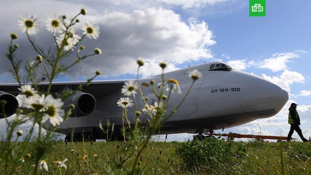 Россия отправила Кубе два самолета сгуманитарной помощью.Куба, Минобороны РФ, гуманитарная помощь.НТВ.Ru: новости, видео, программы телеканала НТВ