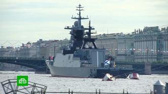 <nobr>Санкт-Петербург</nobr> готов кГлавному <nobr>военно-морскому</nobr> параду