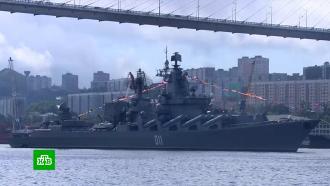 Парады вчесть Дня ВМФ прошли вроссийских регионах иСирии