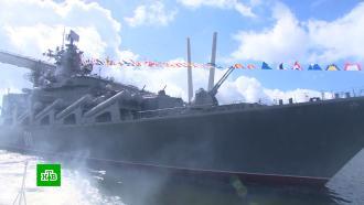 В параде в честь Дня ВМФ во Владивостоке приняли участие корабли ВМС Вьетнама