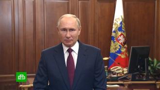 Путин поздравил следователей с профессиональным праздником