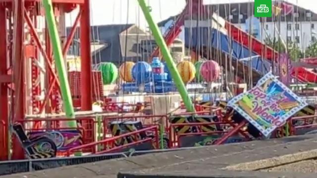 Аттракцион обрушился на людей в Северной Ирландии.Аттракцион Star Flyer рухнул на людей в парке развлечений в Северной Ирландии. Есть пострадавшие.Северная Ирландия, обрушение.НТВ.Ru: новости, видео, программы телеканала НТВ