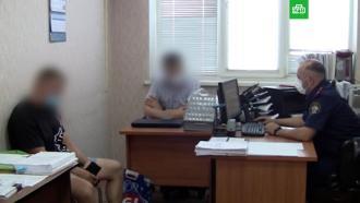 Задержан подозреваемый в избиении до смерти главы Минцифры Амурской области