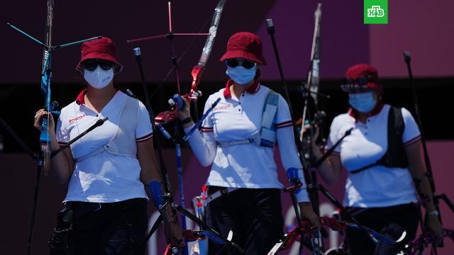 Российские лучницы вышли в финал Олимпиады в Токио.Женская сборная России по стрельбе из лука вышла в финал Олимпиады в Токио и гарантировала себе как минимум серебро.Олимпиада, Токио, спорт.НТВ.Ru: новости, видео, программы телеканала НТВ