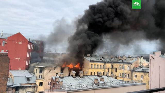 Пожар произошел вжилом доме вцентре Петербурга.Санкт-Петербург, пожары.НТВ.Ru: новости, видео, программы телеканала НТВ