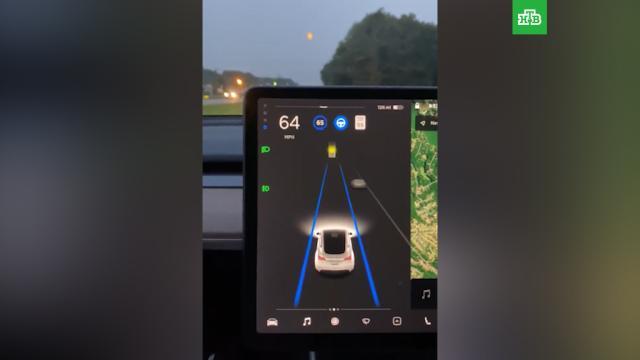 Автопилот Tesla принял Луну за светофор.Луна, автомобили, курьезы.НТВ.Ru: новости, видео, программы телеканала НТВ
