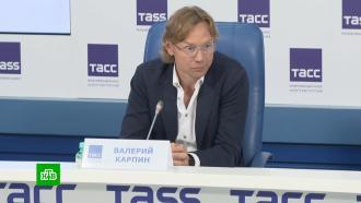«Бояться никого не надо»: Карпин надеется добавить сборной России смелости
