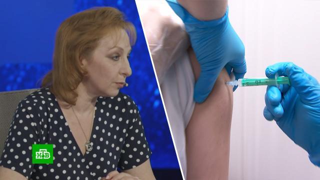 Главврач Лысенко назвала плюсы вакцинации от коронавируса.вакцинация, коронавирус, эпидемия.НТВ.Ru: новости, видео, программы телеканала НТВ