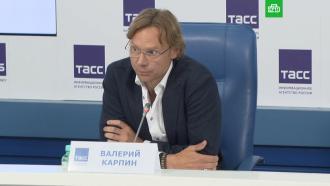 Карпин объяснил решение совмещать работу всборной и«Ростове»