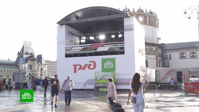 ВМоскве установят выездную студию НТВ ко Дню железнодорожника.Москва, НТВ, РЖД, железные дороги, торжества и праздники.НТВ.Ru: новости, видео, программы телеканала НТВ