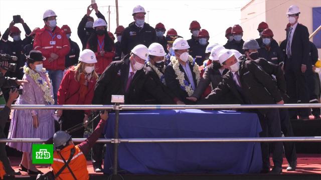 «Росатом» начал строить исследовательский реактор вБоливии.Боливия, наука и открытия.НТВ.Ru: новости, видео, программы телеканала НТВ