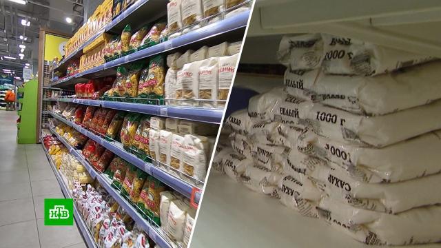 ВГосдуме призвали ретейлеров снизить цены на социально значимые продукты.Единая Россия, еда, экономика и бизнес.НТВ.Ru: новости, видео, программы телеканала НТВ