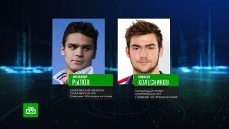 Евгений Рылов принес России первое за 25лет золото Олимпиады вплавании
