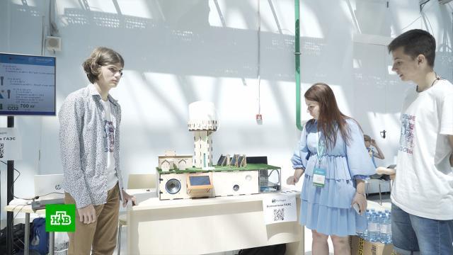 Вцентре «Сириус» школьники представили больше 100проектов для российской науки.дети и подростки, наука и открытия, образование.НТВ.Ru: новости, видео, программы телеканала НТВ